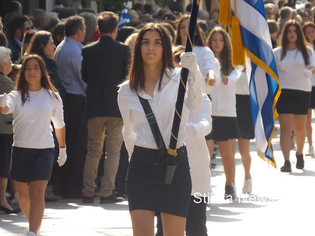 Στυλίδα: Παρέλαση 28η Οκτωβρίου 2019 (Φώτο)