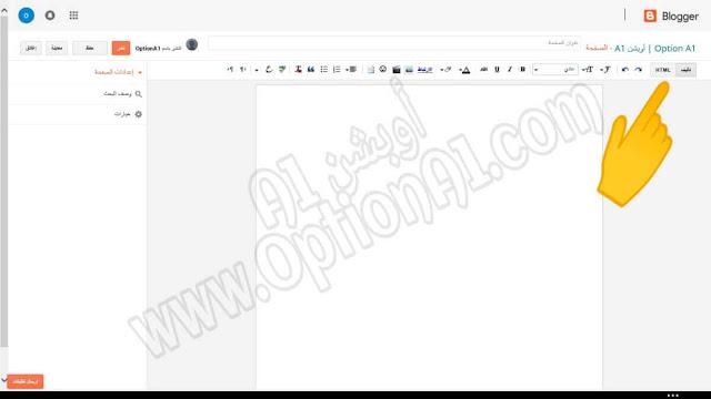 كيفية عمل صفحة اتصل بنا وسياسة الخصوصيه واتفاقية الاستخدام ومن نحن لضمان القبول فى جوجل ادسنس