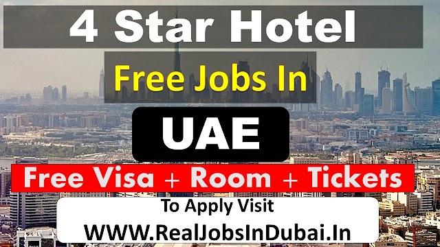Citymax Hotel Jobs In UAE -2020