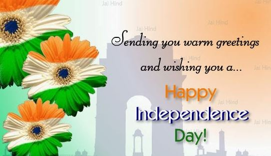 Happy Independence Day Messages in Hindi, English 2017