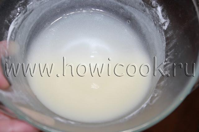 рецепт грейпфрутового пирога с пошаговыми фото