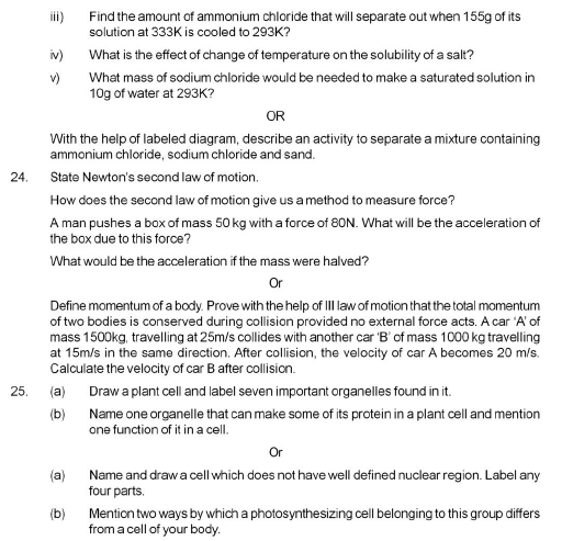sample question paper science ix SA 1