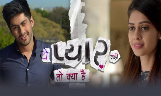 ये प्यार नहीं तो क्या है Yeh Pyaar Nahi Toh Kya Hai Title Song Lyrics - Sony TV | Rahul Jain