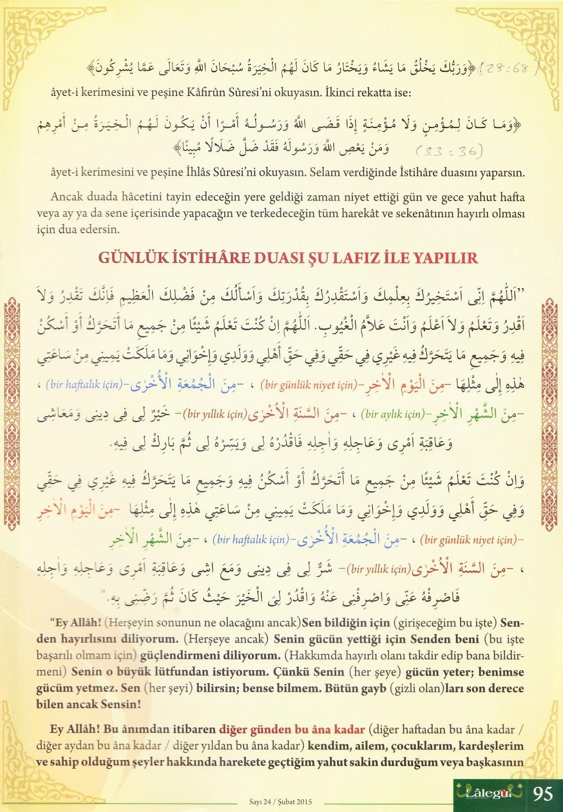 Istihare Namazı Ve Duası Cübbeli Ahmet Hocadan Dua Ve Zikirler