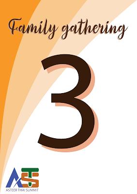 Contoh Desain Nomor BUS Family Gathering | Rombongan Study Tour
