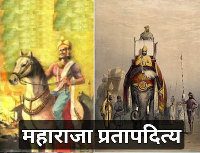 उत्तर 24 परगना का इतिहास। North 24 Parganas history  in Hindi