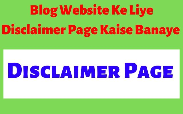 disclaimer page kaise banaye, online disclaimer page generator website