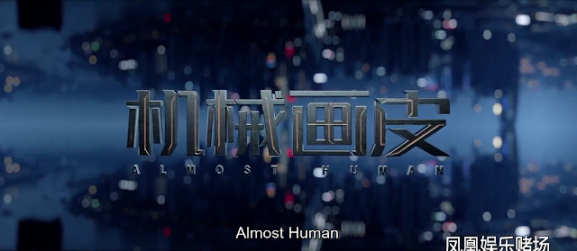 Almost Human (2020) Full Movie [Chinese-DD2.0] 720p HDRip ESubs