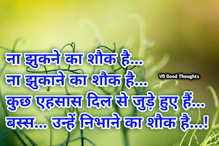 कर्म-ही-हमारा-भागर-लिखते-है-सुविचार-इमेजेज-हमारा-कर्म-ही-हमारा-भाग्य है-Hindi-Motivational-Story-कहानी-हिंदी-सुविचार