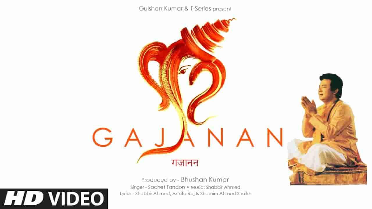 Gajanan lyrics Sachet Tandon Hindi Devotional Song