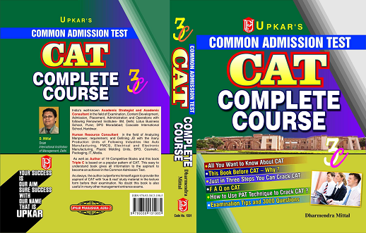 upkar-cat-complete-course