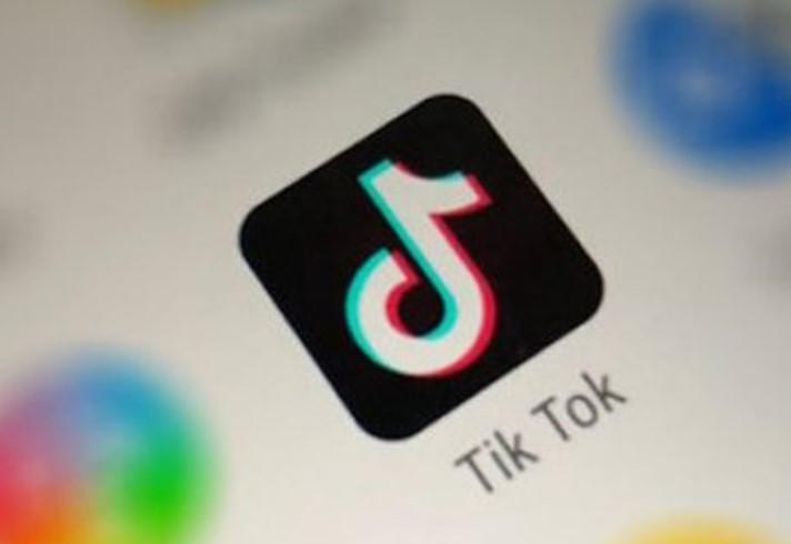 Halaman Game di TikTok