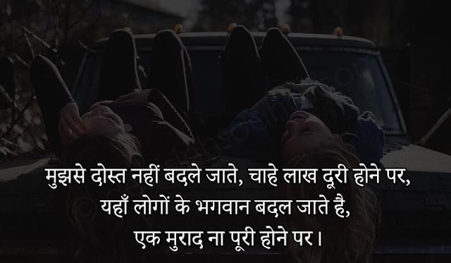 true friendship status for fb