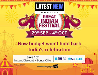 Great Indian Festival Amazon Offers