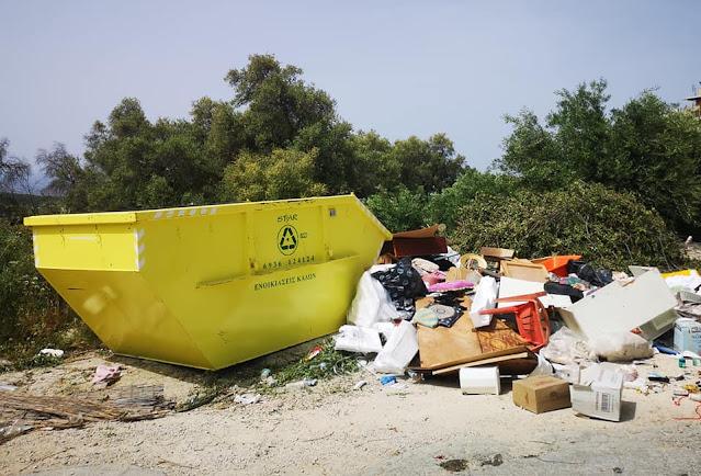 Εχθές κοινοποιήθηκε, σε συνδημότη μας, η επιβολή προστίμου ύψους € 1.500,οο για σοβαρή και επαναλαμβανόμενη παράβαση του κανονισμού καθαριότητας ως προς την απόρριψη σκουπιδιών εκτός κάδων σε σημείο που απαγορεύεται και για την αυθαίρετη μετακίνηση κάδων του Δήμου.