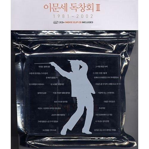 Lee Moon Sae – 독창회 Ⅱ 1981~2002 (Live)