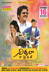 Nirmala Convent (2016) Telugu 720p WebRip XviD 1.45 GB