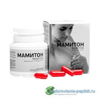 Мамитон - онкопротектор для женской репродуктивной системы