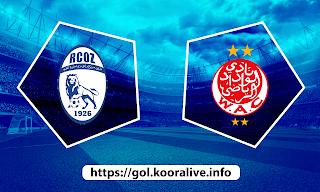 مشاهدة مباراة الوداد ضد سريع وادي زم 2-3-2021 بث مباشر في كأس المغرب