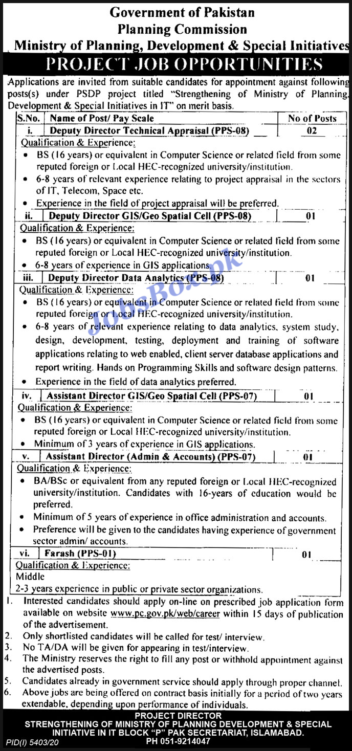 Latest  Planning Commission of Pakistan PC Jobs In Pakistan 2021