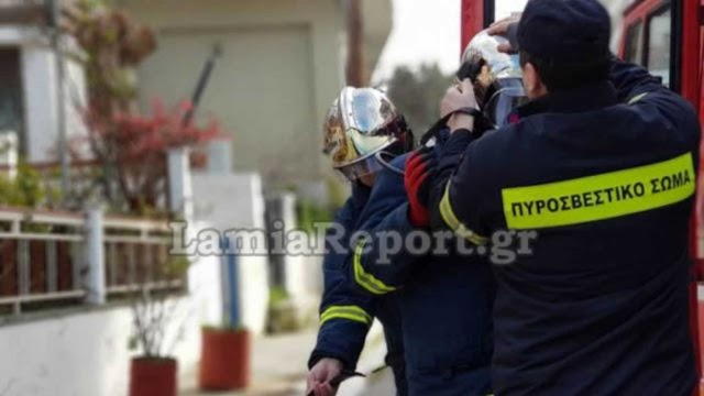 Τραγωδία στην Ερέτρια! Γυναίκα κάηκε μέσα στο σπίτι της