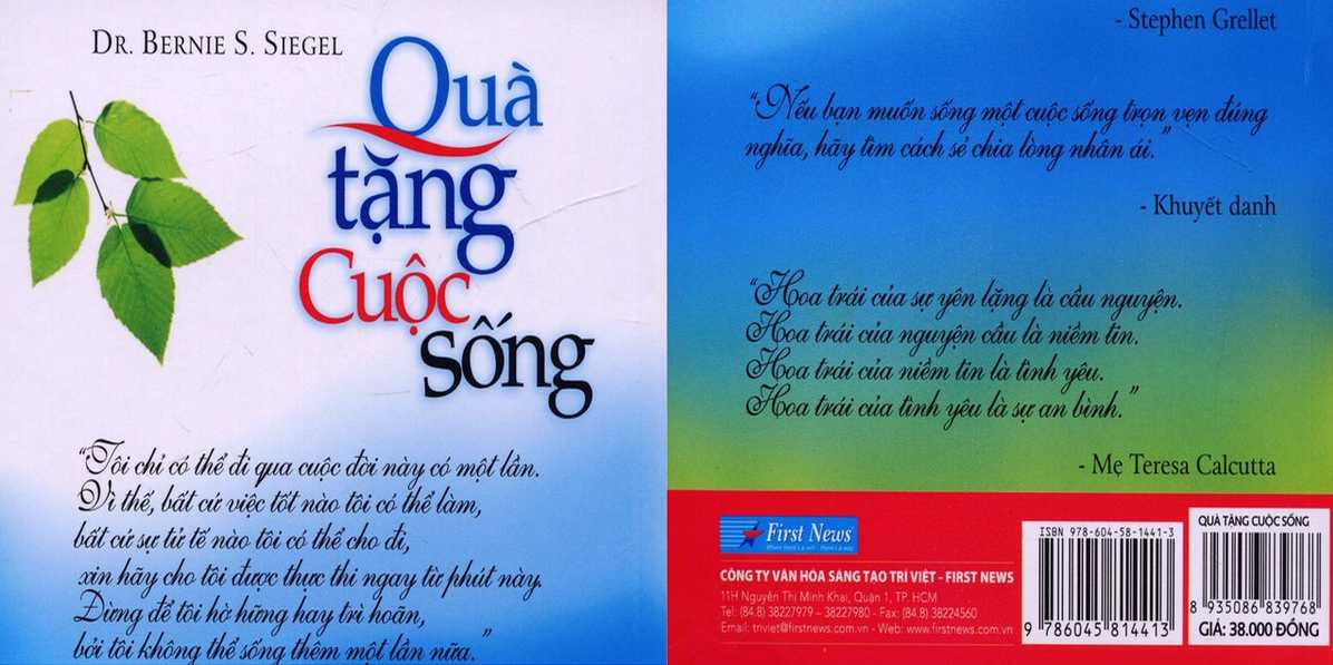 Sách nói - TRỌN BỘ QUÀ TẶNG CỦA CUỘC SỐNG - Nhiều Tác Giả ( MP3 ).