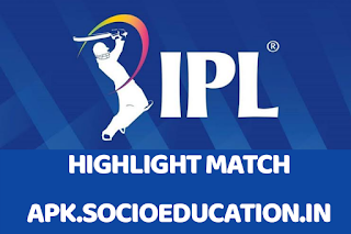 IPL 2020 HIGHLIGHT MATCH