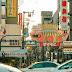 OSAKA CITY : Part 2