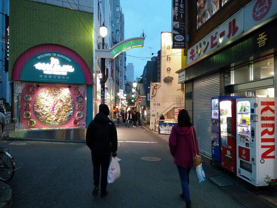 Harajuku Street entrance