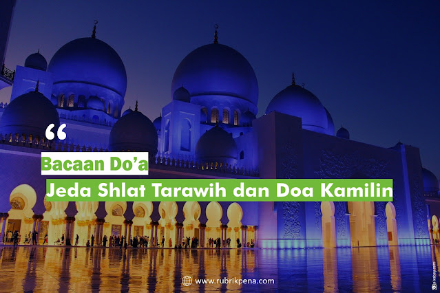 doa jeda shalat tarawih, doa dinatara shalat tarawih, doa kamilin, doa sesudah shalat tarawih