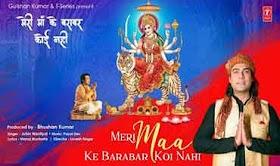 मेरी मां के बराबर कोई नहीं Meri Maa Ki Barabar Koi Nahi Lyrics - Jubin Nautiyal