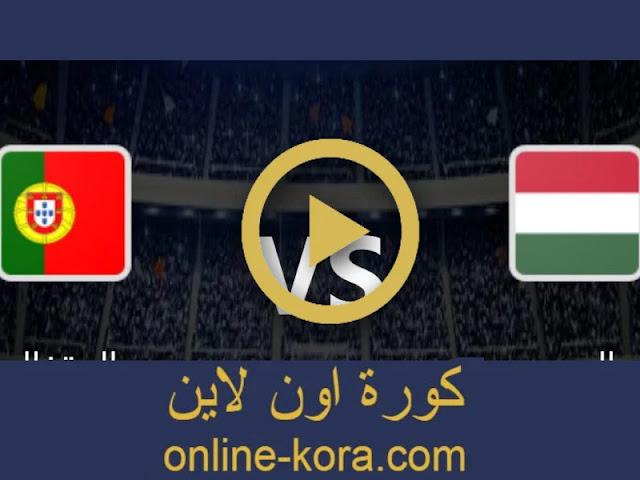 مشاهدة مباراة المجر وفرنسا بث مباشر كورة اون لاين