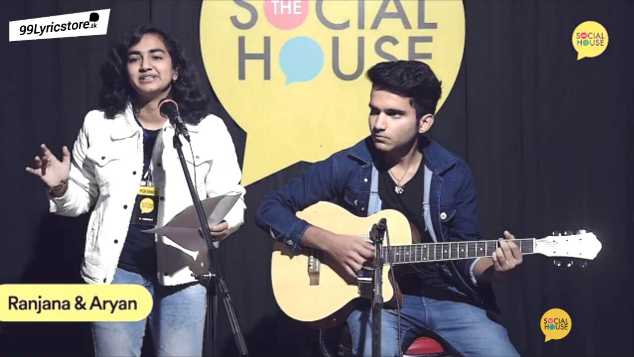 Ladki Ka Muqadama Poetry | Ranjana & Aryan | The Social House Poetry, The social house poetry lyrics ranjana in hindi, Ladki ka Muqadama poetry lyrics, The social house video, तभी मुख्तसर यह जिंदगी मुझे अफसाने हजार देती है  यह दुनिया मुझे मेरे कपड़ों की दुहाई दिया करती है,