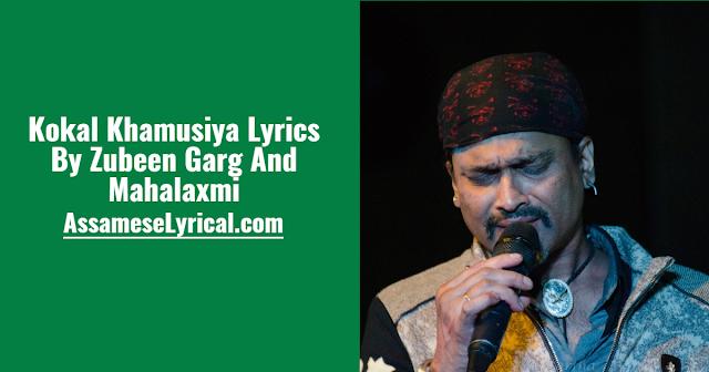 Kokal Khamusiya Lyrics