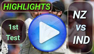 NZ vs IND 1st Test 2020