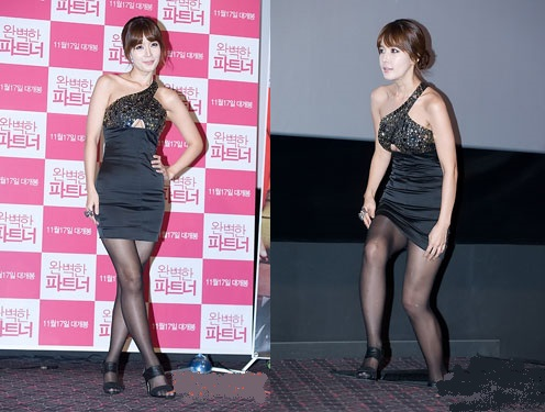 Yoon seolhee nude lies 2014 - 1 part 5