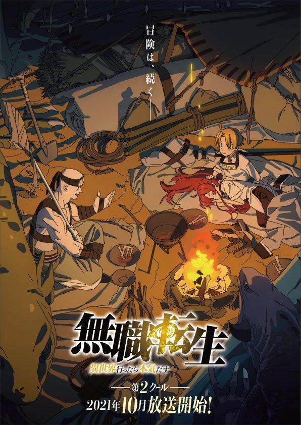 Mushoku Tensei: Isekai Ittara Honki Dasu 2