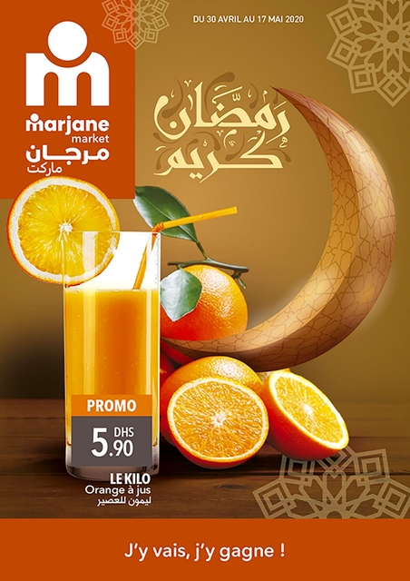 catalogue marjane market mai ramadan 2020