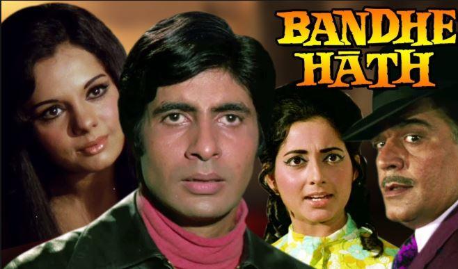 when-mumtaz-gifted-her-car-to-amitabh-bachchan-on-film-set