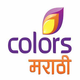 List of Colors Marathi Serials/Show Schedule & Timings: Colors Marathi Upcoming Shows & TRP Ratings 2018-2019
