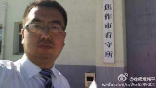 陕西人权律师常玮平异地转所亦遭阻