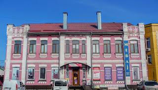 Новомосковськ, Площа Перемоги, 14. Колишній готель «Франція». 1880 р.