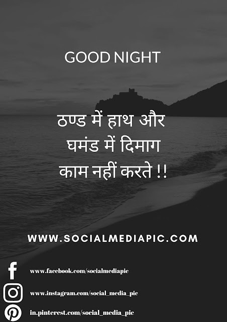 good night love shayari images hd good night shayari wali pic