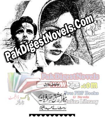Mera Ishq Sufiyaana By Roshaany Abdul Qayoom Pdf Free Download