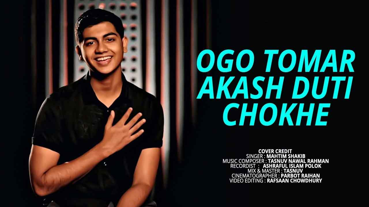 Ogo Tomar Akash Duti Chokhe Lyrics by Mahtim Sakib, Nirmala Mishra, ওগো তোমার আকাশ দুটি চোখে লিরিক্স