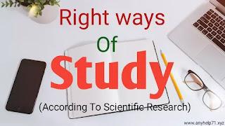 লেখাপড়া করার সঠিক পদ্ধতি, Right ways of study