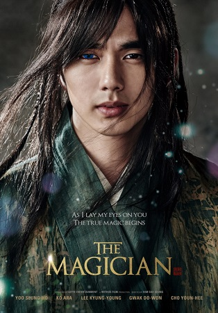 The Magician / Chosun Masoolsa (2015) ταινιες online seires oipeirates greek subs