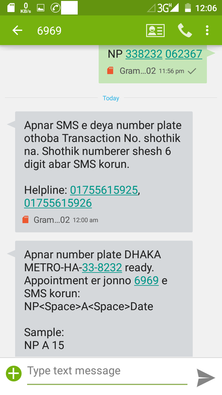 Brta Digital Number Plate Tracking Ready Or Not By Sms