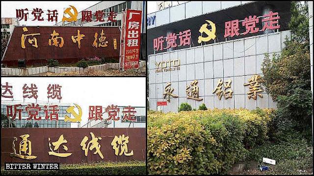 Cartazes dizem 'Obedece ao Partido, vai atrás do Partido`' na entrada de todas as empresas em todo o país. Foto Bitter Winter