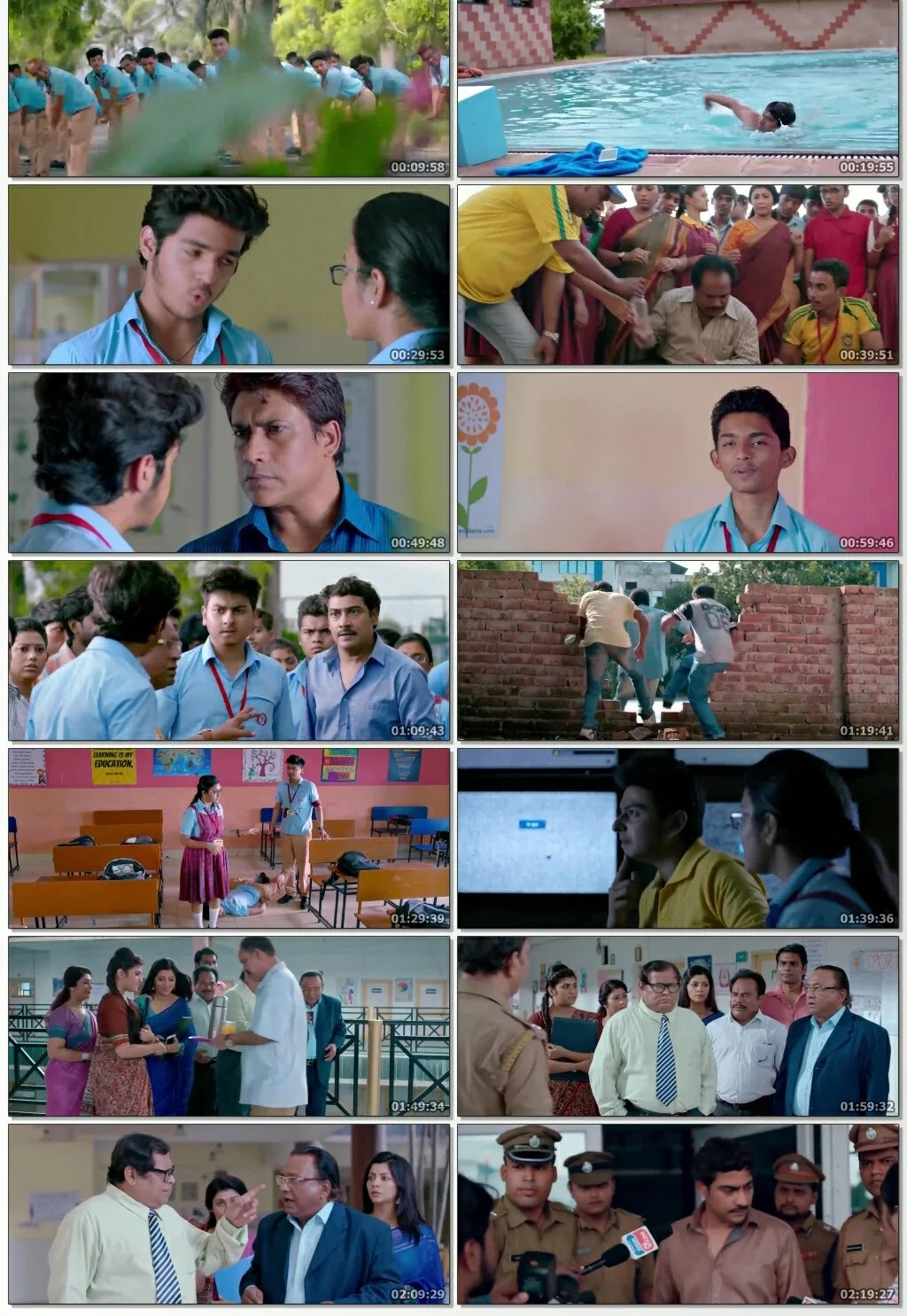 Classroom (2021)Bengali movie